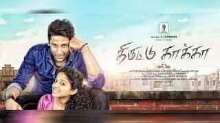 Thiruttu Kaakkaa - Tamil Comedy Short Film