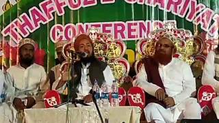 Dr.Fazalulla Chishti Sabri THAFFUZ-E-SHARIYATH SUNNI CONFERENCE BELAPU 2016