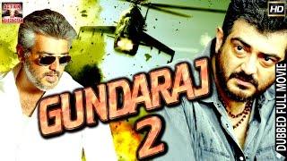 Aaj Ka Gundaraj Full Movie In Hindi Dubbed