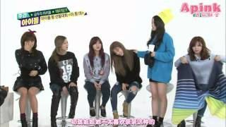getlinkyoutube.com-五站联合141203 MBC every1 一周偶像 Apink 中字