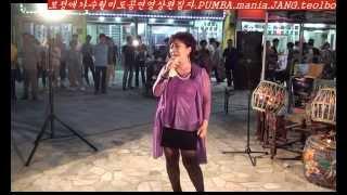 getlinkyoutube.com-모정애 가수 월미도에서 1시간 영상 장털보