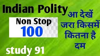 Non Stop 100 Indian Polity । by Nitin sir