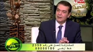 getlinkyoutube.com-الدين والحياة - المشروبات المحفزة لحرق الدهون - د. ماجد زيتون - Aldeen wel hayah