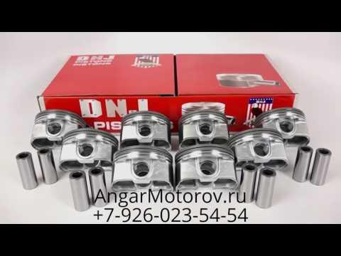 Поршневые Кольца Mitsubishi Pajero Montero L200 Eclipse 3.0 1110A497 6G75 Кольца компрессионные