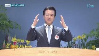 사랑의교회 하나님은 사랑이시라 오정현 목사  - 나는 준비된 훈련자입니다