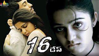 getlinkyoutube.com-16 Days | Telugu Latest Full Movies | Aravind, Charmme | Sri Balaji Video