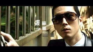 "getlinkyoutube.com-真相禁区 Character Teaser ""Inside or Outside"" Jang Hyuk , Wallace Huo, SimonYam 장혁"