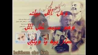 getlinkyoutube.com-ياكاس العمر ماظلت وش الل بيك - كاظم الساهر