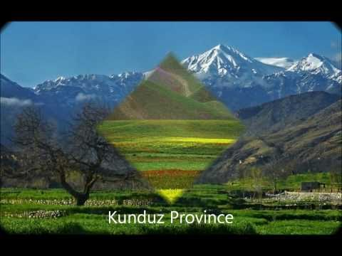Afghanistan Beautiful Landscape