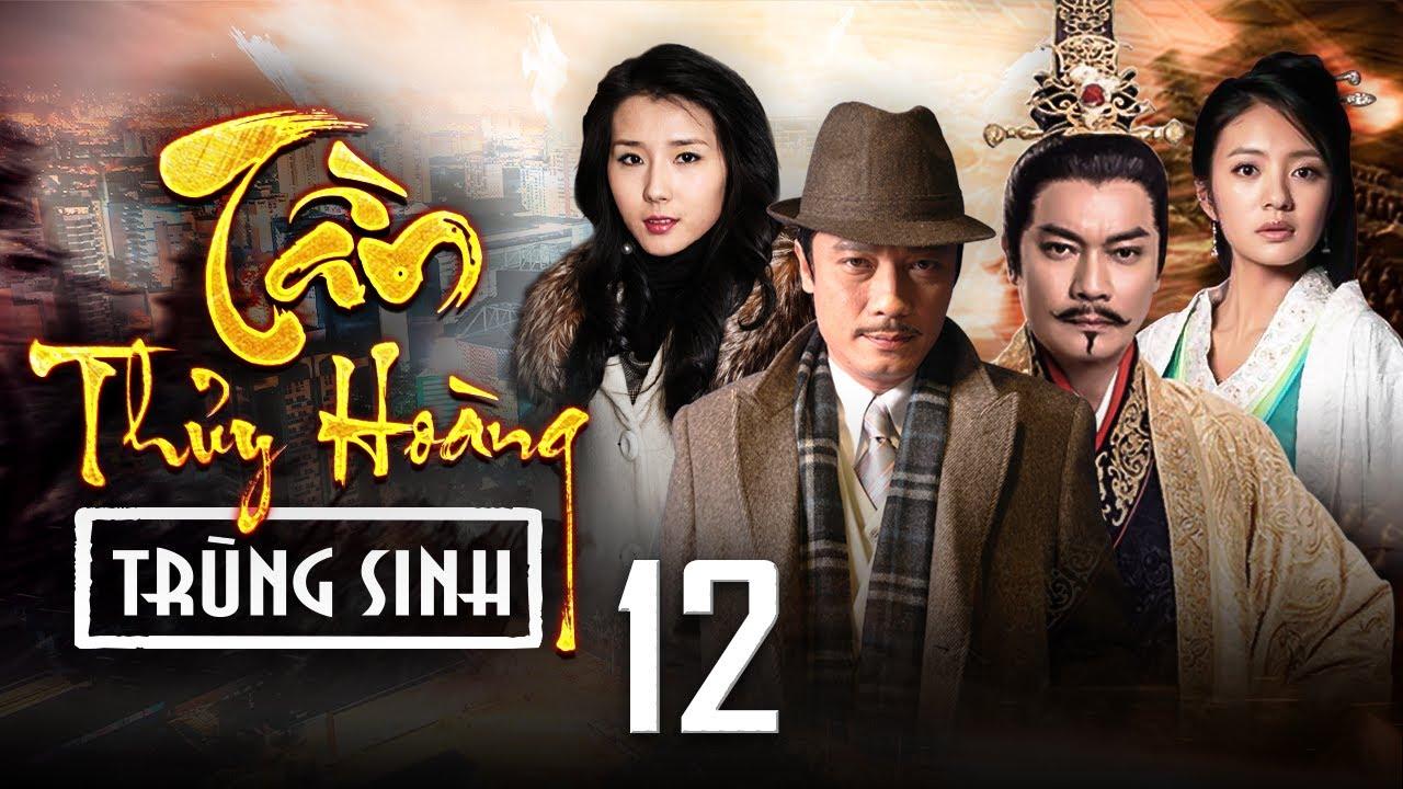 Phim Hay 2020 | TẦN THUỶ HOÀNG TRÙNG SINH - Tập 12 | Phim Bộ Trung Quốc Hay Nhất 2020