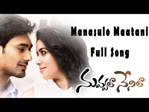 Manasulo Maatani Full Song || Nuvvala Nenila Movie || Varun Sandesh, Poorna