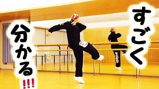 getlinkyoutube.com-シャッフルダンスの基本 Tステップやり方 Shuffle dance T-step tutorial