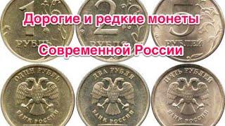 getlinkyoutube.com-Самые дорогие и редкие монеты Современной России