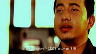 getlinkyoutube.com-MV ความภักดี - ลาบานูน