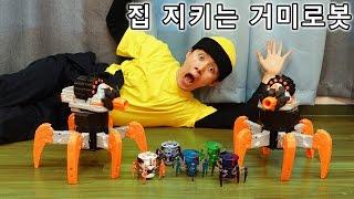 미사일도 쏘고, 도둑도 잡고, 집도 지키는 거미로봇이 생겼다 - 허팝 (너프건 Nerf Spider robot)