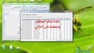 getlinkyoutube.com-تشغيل الانترنت مجانا ببطاقة Maroc Telecom 3G عن طريق برنامج Your Freedom 2015