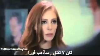 getlinkyoutube.com-احلى مقطع بين عمر ودفنه ❤ حلقه 17