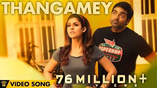 Naanum Rowdy Dhaan - Thangamey | Official Video | Anirudh | Vijay Sethupathi | Vignesh Shivan