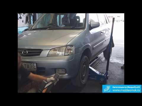 Замена подшипника передней ступицы Mazda Demio