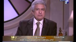 getlinkyoutube.com-محامى زوجة مدرب كاراتيه المحلة: مراته عاوزة تتخلص منه ومش عاوزة تعيش معاه