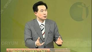 getlinkyoutube.com-당신 안에 하나님의 소원이 있는가 / 김은호 목사