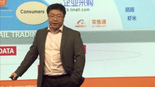 Who Is Alibaba?