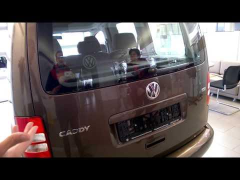 Получение Volkswagen CADDY ч3