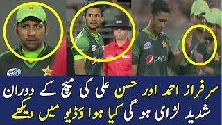 Hassan Ali and Sarfarz Ahmmad in 2nd T20    Pak vs nz 2018 Series