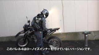getlinkyoutube.com-【CRF250M】ワイドリムカスタム