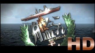 getlinkyoutube.com-【艦これ】艦隊これくしょん/リアル劇場【IL-2】(高画質・修正版)