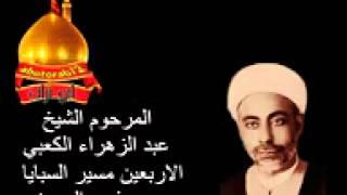 getlinkyoutube.com-خطبه الامام زين العابدين في مجلس يزيد بن معاويه