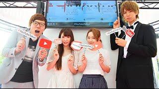 getlinkyoutube.com-ユーチューバーイベントがめちゃ盛り上がった!【YouTube Meetup】【YouTuber】
