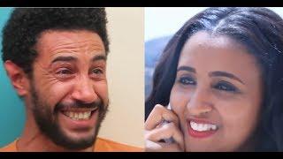 ትክክለኛውን ሰራችልኝ ሙሉ ፊልም ተመልከቱ Ethiopian new film 2018