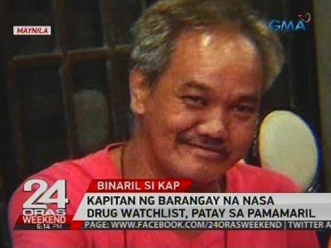 Kapitan ng barangay na nasa drug watchlist, patay sa pamamaril