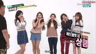 getlinkyoutube.com-[ENG SUB] 150923 Weekly Idol with Red Velvet