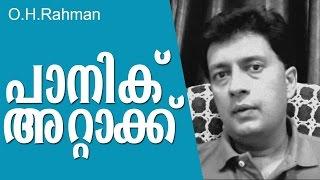 getlinkyoutube.com-പാനിക് അറ്റാക്ക് Panic attack, Depression, Malayalam Life Changing Movie Speech/talk/News.