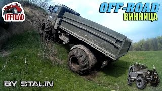 getlinkyoutube.com-Off-road - 10 Стрижавский лес [ГАЗ-66 & Asia Rocsta & НИВА & ВАЗ-2121 & ЛуАЗ-969]