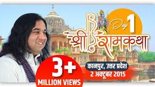 Shri Devkinandan Thakur Ji Maharaj Shri Ram Katha Kanpur UP Day 01 || 02-Oct-2015