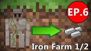 Minecraft เอาชีวิตรอด (1.8.8) #6 - ฟาร์มเหล็กอัตโนมัติ Automatic Iron Farm