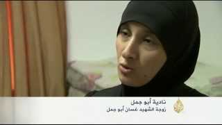 getlinkyoutube.com-إسرائيل تبعد زوجة الشهيد غسان أبو جمل إلى الضفة
