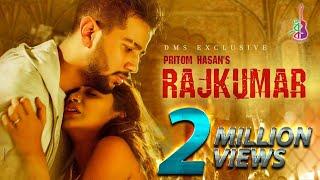 Rajkumar | রাজকুমার | Pritom Hasan | Sunerah | Angshu | Bangla new song 2018