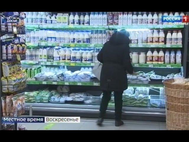 О мерах по сдерживанию цен на продукты питания