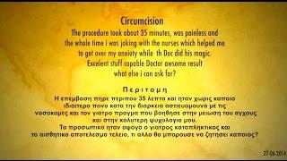 getlinkyoutube.com-Adult Male Circumcision 06-2014