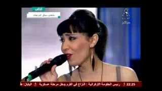 getlinkyoutube.com-منانة حمادي والشاب كادير الجابوني
