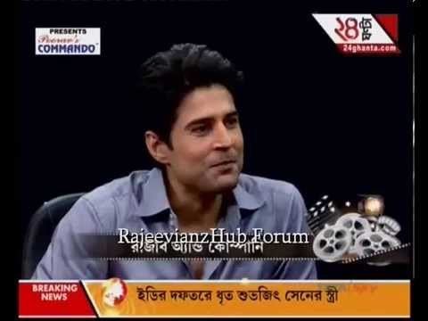 Rajeev Khandelwal's Exclusive Interview on Showbiz (24ghanta)