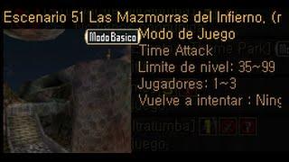 STAGE Escenario Mazmorras 51 rakion