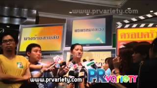 getlinkyoutube.com-แดง ธัญญา ถอดเจมส์ จิรายุฯ