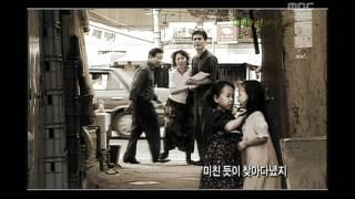 getlinkyoutube.com-Happy Time, Masterpiece Theater #08, 명작극장 20100905