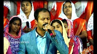 En indhayam Sollum | ISSAC WILLIAM | Latest Tamil christian Song 2018 width=