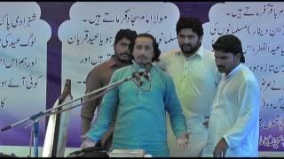 getlinkyoutube.com-Zakir Naheed Abbas Jug 2 Shawal 2016 Aali Sadaat